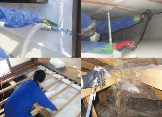 住宅 対策施工