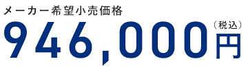 A-101 350,000円 業務用循環型空気清浄機 UVCエアステリライザー クラシオ株式会社