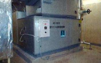 設置実績 大田市場空調機外観 業務用循環型空気清浄機 UVCエアステリライザー クラシオ株式会社