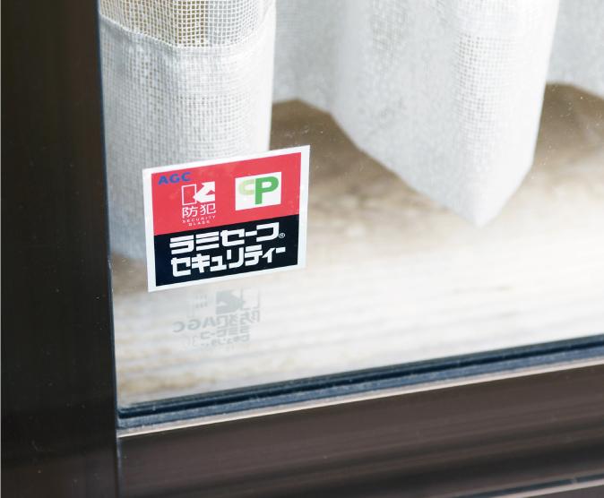 お客様の声 シロアリの定期点検と防犯ガラス設置